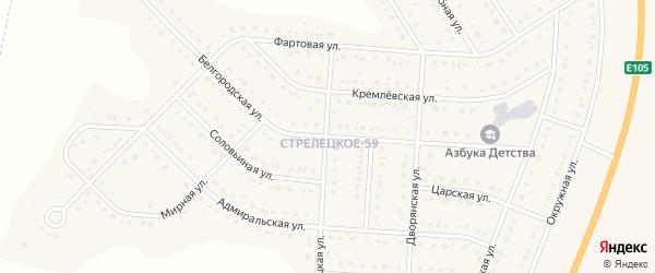 Белгородская улица на карте Стрелецкого села с номерами домов