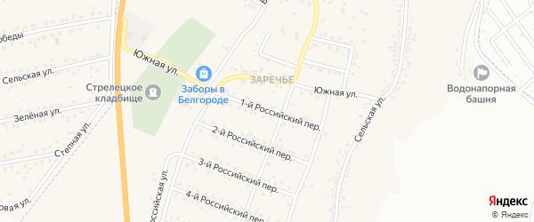 Российский 1-й переулок на карте Стрелецкого села с номерами домов