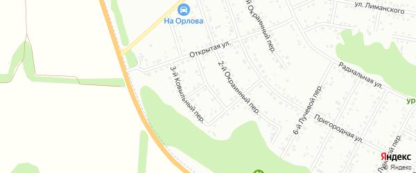 Ковыльный 1-й переулок на карте Белгорода с номерами домов
