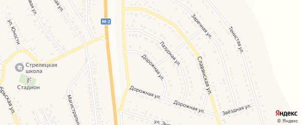 Дорожная улица на карте Стрелецкого села с номерами домов