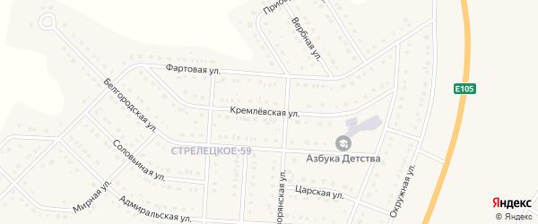 Кремлевская улица на карте Стрелецкого села с номерами домов