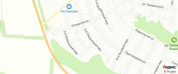 Окраинный 2-й переулок на карте Белгорода с номерами домов