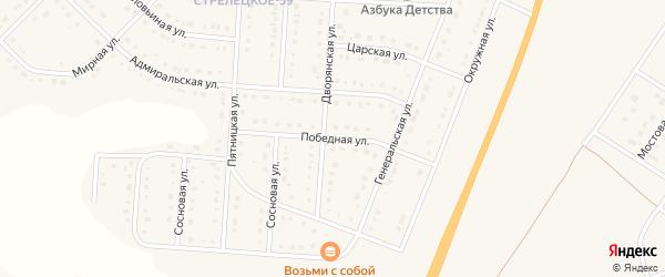 Победная улица на карте Стрелецкого села с номерами домов
