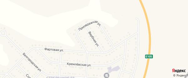 Вербная улица на карте Стрелецкого села с номерами домов