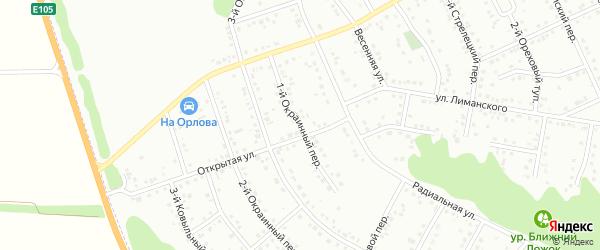 Окраинный 1-й переулок на карте Белгорода с номерами домов