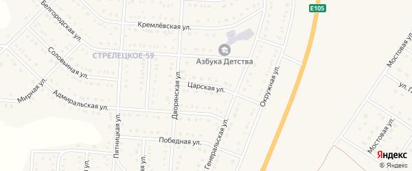 Царская улица на карте Стрелецкого села с номерами домов