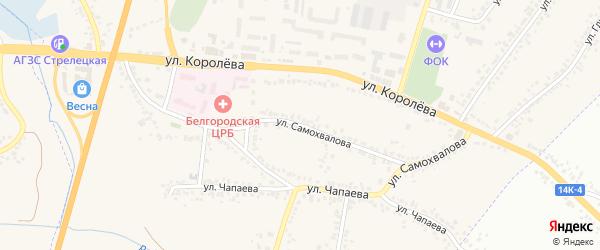 Улица Самохвалова на карте Стрелецкого села с номерами домов