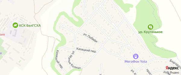 Улица Победы на карте Майского поселка с номерами домов