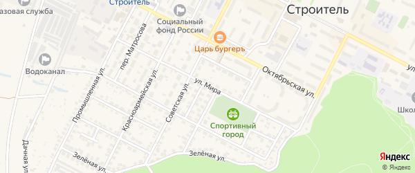 Улица Мира на карте Строителя с номерами домов