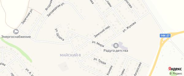 Земский переулок на карте Майского поселка с номерами домов