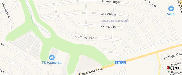 Улица Мичурина на карте Строителя с номерами домов
