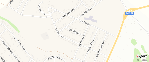 Улица Труда на карте Майского поселка с номерами домов