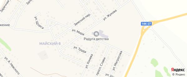 Улица Мира на карте Майского поселка с номерами домов
