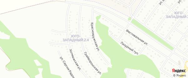 Краснояружская улица на карте Белгорода с номерами домов