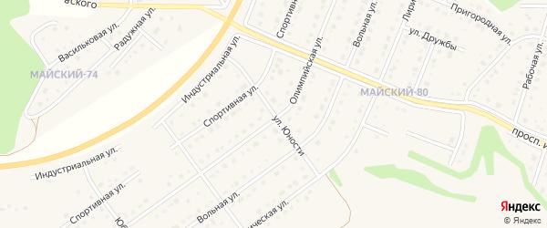 Улица Юности на карте Майского поселка с номерами домов