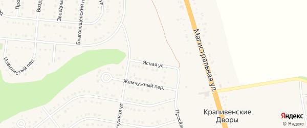 Ясная улица на карте Строителя с номерами домов