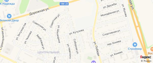 Улица Кутузова на карте Строителя с номерами домов