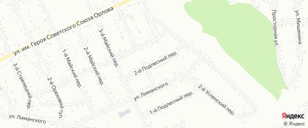 Подлесный 2-й переулок на карте Белгорода с номерами домов