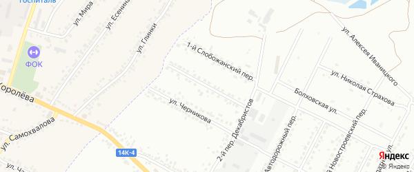 Слобожанский 2-й переулок на карте Белгорода с номерами домов