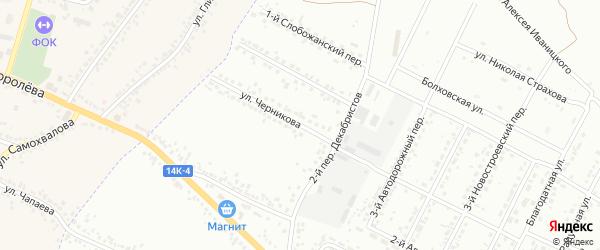 Улица Черникова на карте Белгорода с номерами домов
