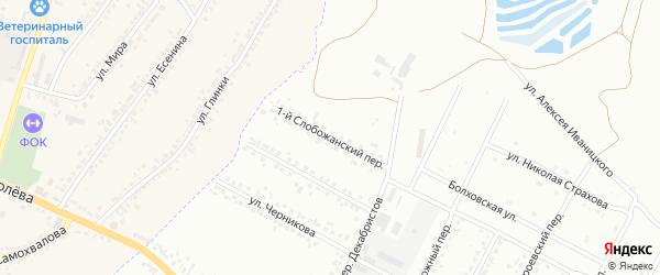 Слобожанский 1-й переулок на карте Белгорода с номерами домов