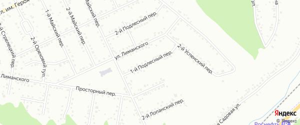 Подлесный 1-й переулок на карте Белгорода с номерами домов