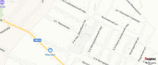 Декабристов 2-й переулок на карте Белгорода с номерами домов