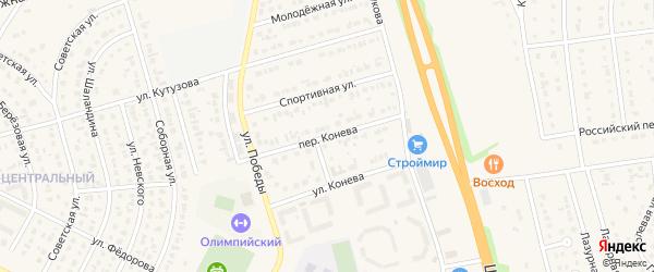 Переулок Конева на карте Строителя с номерами домов