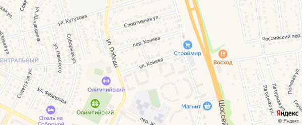 Улица Конева на карте Строителя с номерами домов