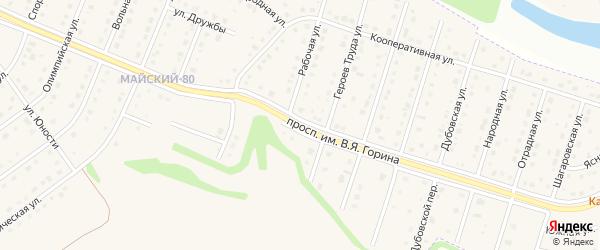 Проспект им В.Я.Горина на карте Майского поселка с номерами домов