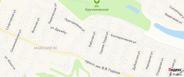 Рабочая улица на карте Майского поселка с номерами домов