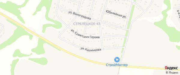 Улица Советских героев на карте Стрелецкого села с номерами домов