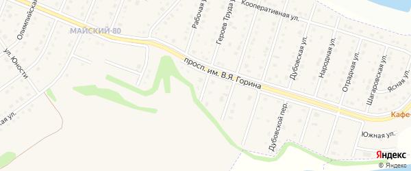 Рабочий переулок на карте Майского поселка с номерами домов