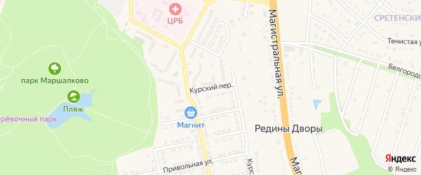 Курский переулок на карте Строителя с номерами домов
