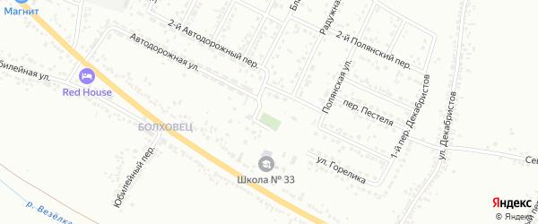 Автодорожный 1-й переулок на карте Белгорода с номерами домов