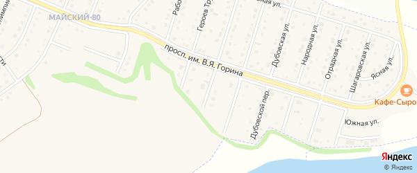 Урожайный переулок на карте Майского поселка с номерами домов