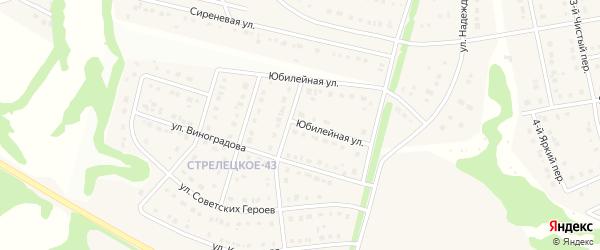 Юбилейная улица на карте Стрелецкого села с номерами домов