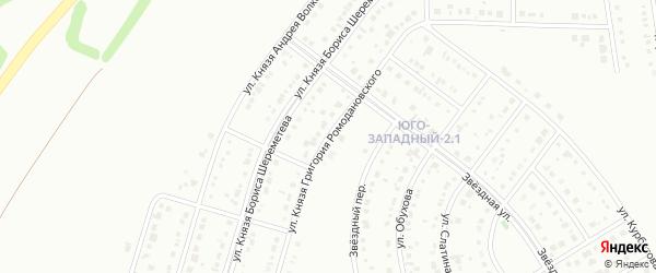 Улица Князя Ромодановского на карте Белгорода с номерами домов