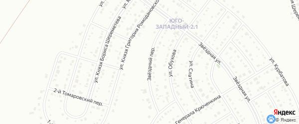 Звёздный переулок на карте Белгорода с номерами домов