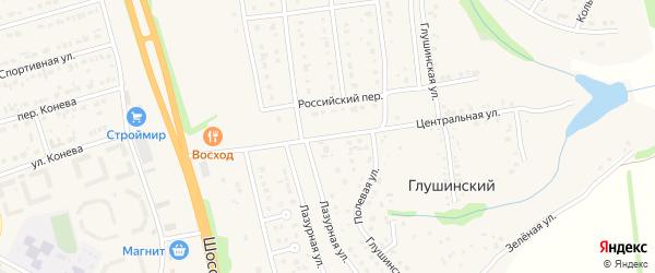 Центральная улица на карте Глушинского хутора с номерами домов