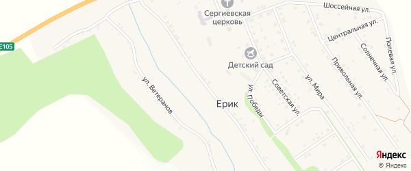 Улица Ветеранов на карте села Ерика с номерами домов