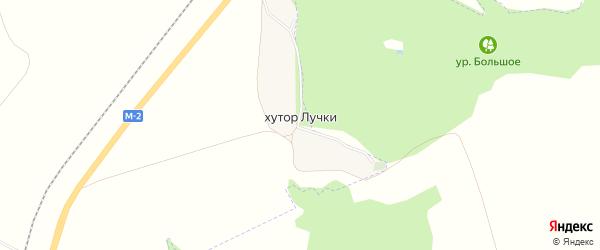 Карта хутора Лучки в Белгородской области с улицами и номерами домов