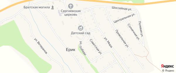 Советская улица на карте села Ерика с номерами домов
