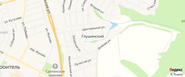 Карта Глушинского хутора в Белгородской области с улицами и номерами домов