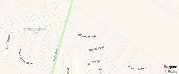 Деловой переулок на карте Стрелецкого села с номерами домов