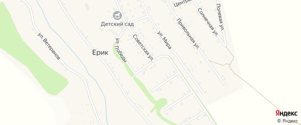 Советский 1-й переулок на карте села Ерика с номерами домов