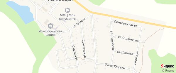 Советская улица на карте поселка Ясные Зори с номерами домов