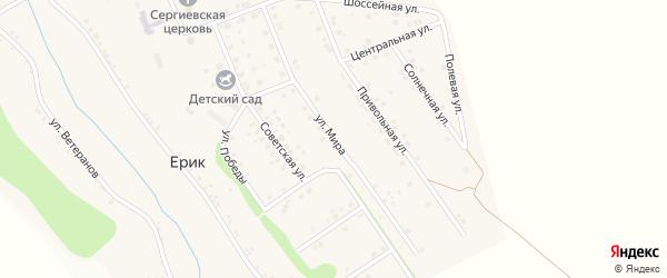 Улица Мира на карте села Ерика с номерами домов