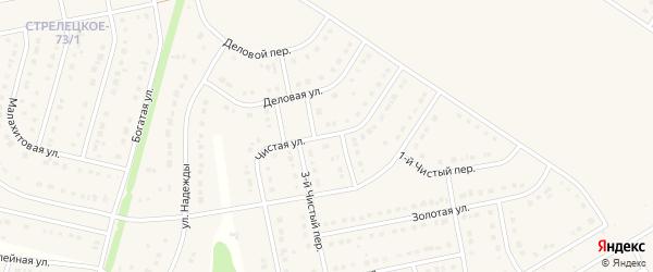 Чистая улица на карте Стрелецкого села с номерами домов