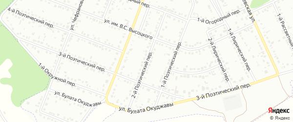 Поэтический 2-й переулок на карте Белгорода с номерами домов